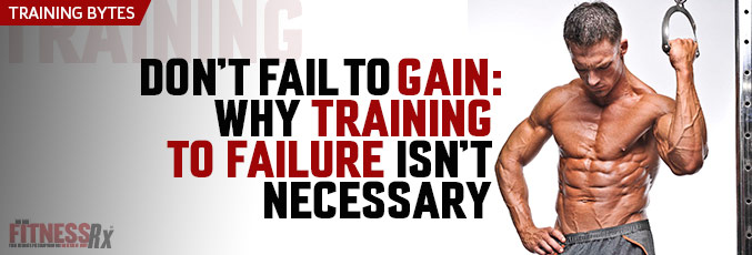 Don't Fail To Gain