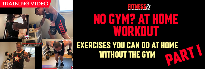 No Gym? At Home Workout, Part I